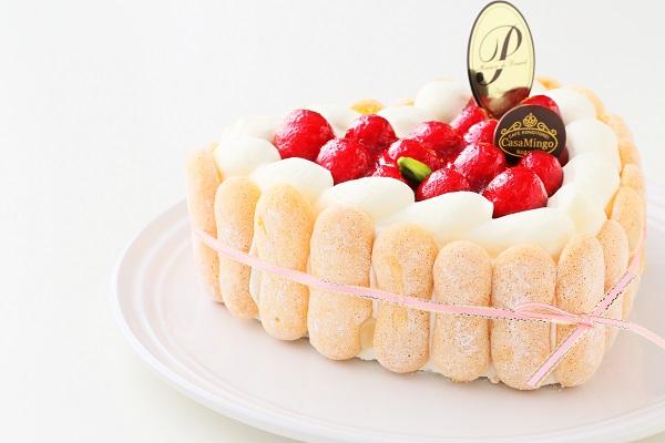 最高級洋菓子 特注ハート型シュス木苺レアチーズケーキ 14cmの画像13枚目