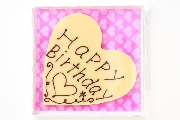 最高級洋菓子 特注ハート型シュス木苺レアチーズケーキ 14cmの画像8枚目