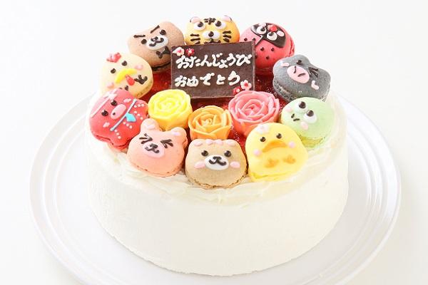 動物マカロン苺ショートケーキ 10個付き 7号 21cmの画像1枚目