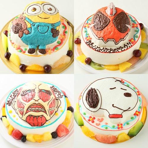 立体キャラクターケーキ(丸型)4号 12cm