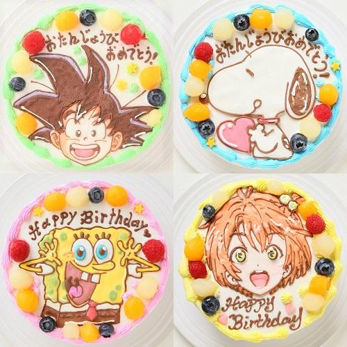 1日2台限定 カラーが選べるイラストケーキ キャラクター1体のみ 5号 15cm
