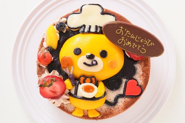土台あり 立体キャラクターケーキ ショコラ 5号 15cmの画像2枚目