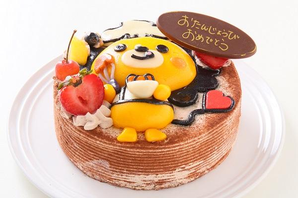 土台あり 立体キャラクターケーキ ショコラ 5号 15cmお菓子の