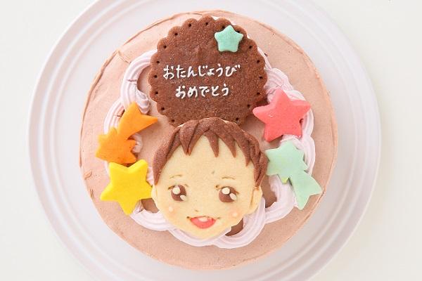 卵・乳製品除去可能 似顔絵クッキーのデコレーションケーキ チョコクリーム☆国産小麦粉と安心材料 4号 12cm