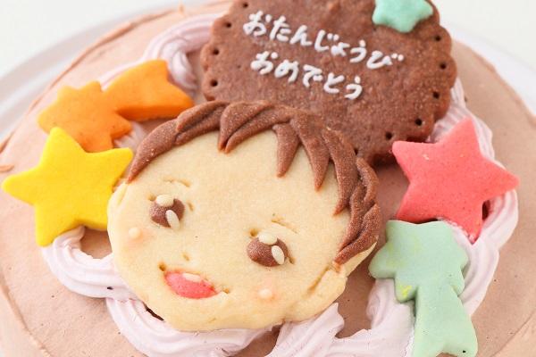 卵・乳製品除去可能 似顔絵クッキーのデコレーションケーキ チョコクリーム☆国産小麦粉と安心材料 4号 12cmの画像11枚目