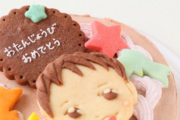 卵・乳製品除去可能 似顔絵クッキーのデコレーションケーキ チョコクリーム☆国産小麦粉と安心材料 4号 12cmの画像12枚目