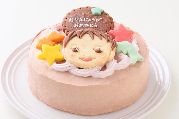 卵・乳製品除去可能 似顔絵クッキーのデコレーションケーキ チョコクリーム☆国産小麦粉と安心材料 4号 12cmの画像2枚目