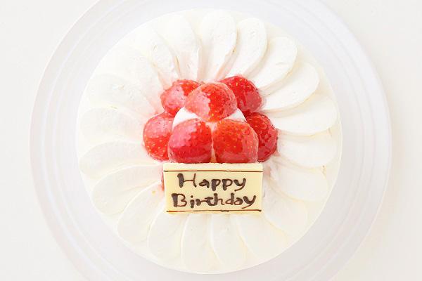 みんな大好き!!生クリーム苺デコレーションケーキ 5号 15cmの画像2枚目
