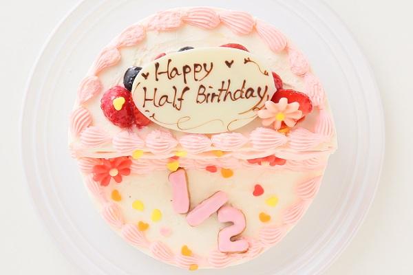 ハーフバースデーケーキ女の子 4号 12cmの画像4枚目
