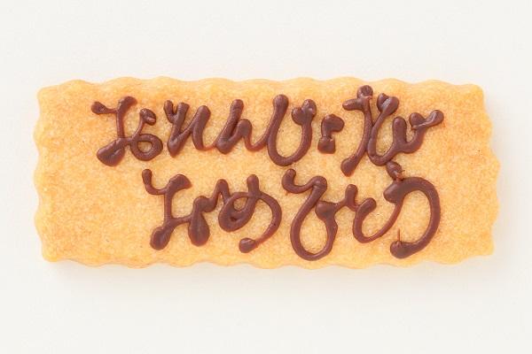 ファーストバースデーフルーツケーキ ヨーグルト 3号 9cmの画像8枚目
