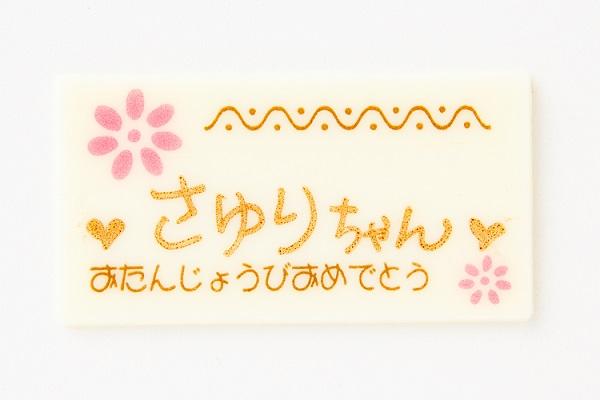 花束フルーツのデコレーション 生クリーム 4号 12cmの画像8枚目
