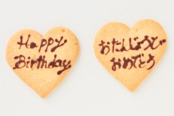 フルーツデコレーションケーキ 5号 15cmの画像8枚目