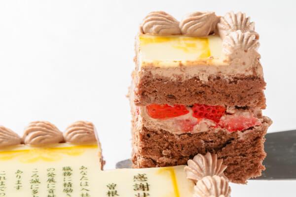 感謝状ケーキ 12cm×15cmの画像3枚目