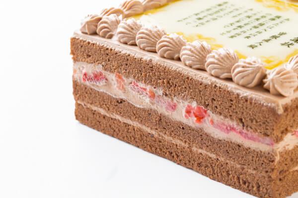 感謝状ケーキ 12cm×15cmの画像8枚目