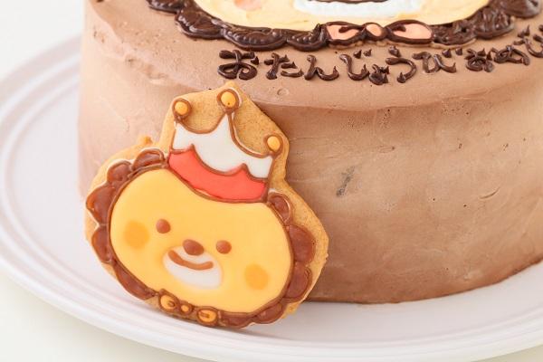 アイシングクッキーのイラストデコレーションケーキ チョコ生 5号 15cmの画像7枚目