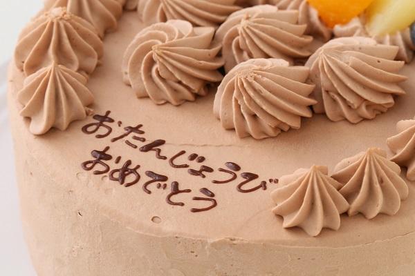 動物さんマカロンチョコクリームケーキ 4号 12cmの画像10枚目