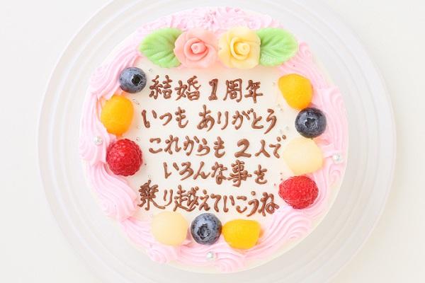 お手紙ケーキ 5号 15cm 30文字までの画像2枚目