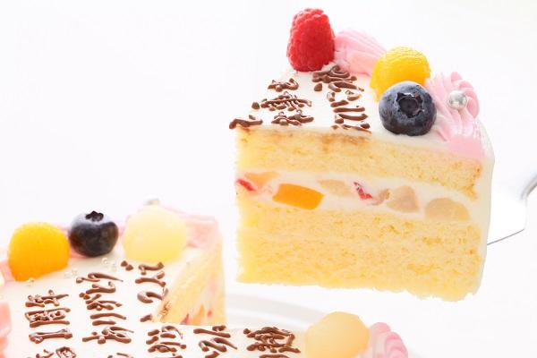 お手紙ケーキ 5号 15cm 30文字までの画像3枚目