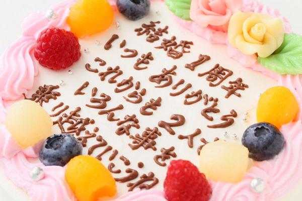 お手紙ケーキ 5号 15cm 30文字までの画像7枚目