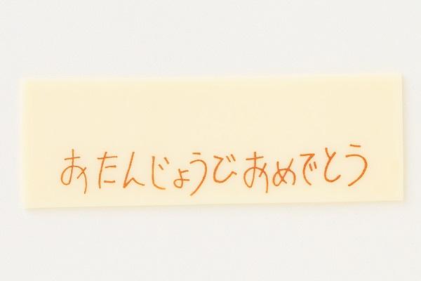 生チョコの薔薇デコレーション 4号 12cmの画像8枚目