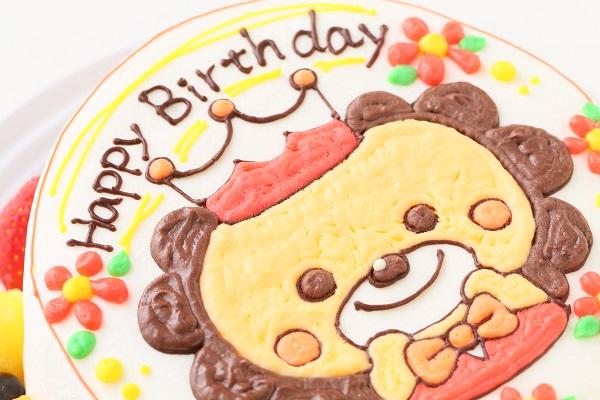 イラスト1体のみ イラストデコレーションケーキ(丸型)5号 15cmの画像6枚目