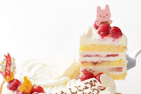 生クリームイラストケーキ 4号 12cmの画像3枚目