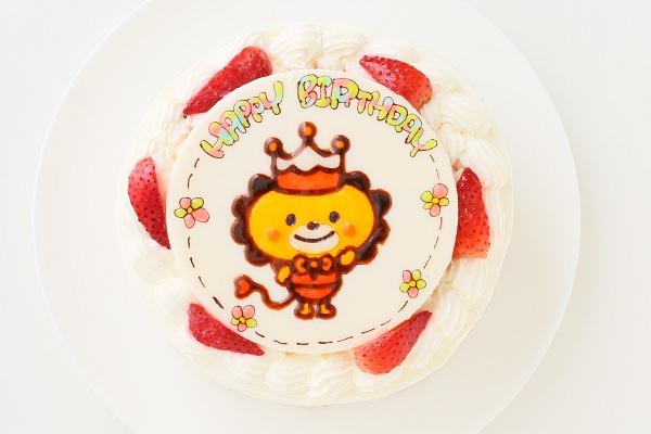 キャラクターイラストケーキ 生 5号 15cmの画像1枚目