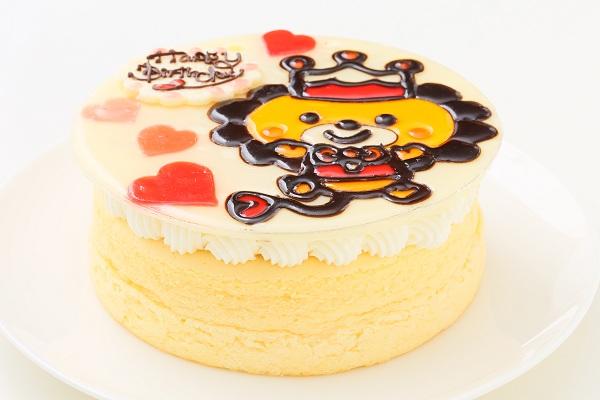 米粉のキャラクターデコレーション 半熟スフレチーズ 5号 15cmの画像2枚目