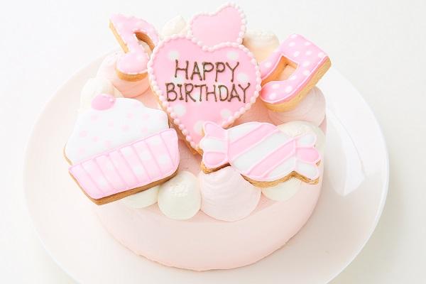 アイシングクッキー乗せ プリンセスケーキ 5号 15cmの画像1枚目