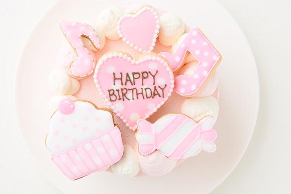 アイシングクッキー乗せ プリンセスケーキ 5号 15cmの画像2枚目
