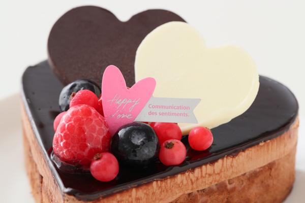 バレンタイン ハートチョコレートケーキ 4号 12cmの画像6枚目