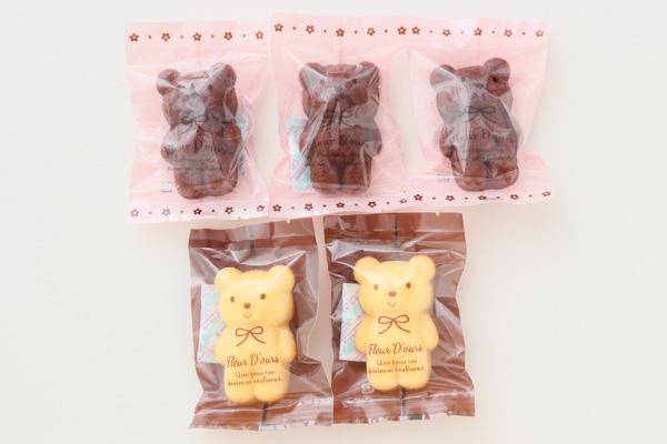 バレンタイン 赤いギフトボックス こぐまちゃん(チョコ・プレーン)5個入りの画像1枚目