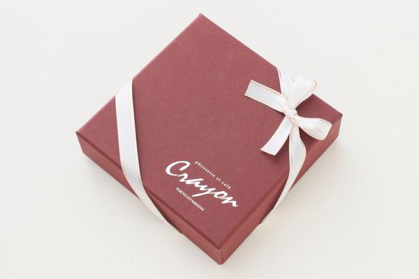 バレンタイン 生チョコレート 尾山台の石畳の画像4枚目