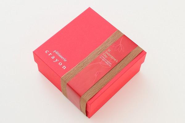 バレンタイン 赤いギフトボックス こぐまちゃん(チョコ・プレーン)5個入りの画像7枚目