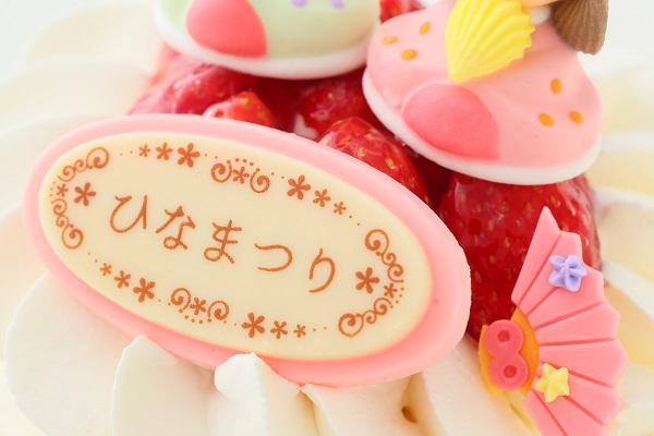 ひなまつりのイチゴ生デコレーションケーキ 5号 15cmの画像7枚目