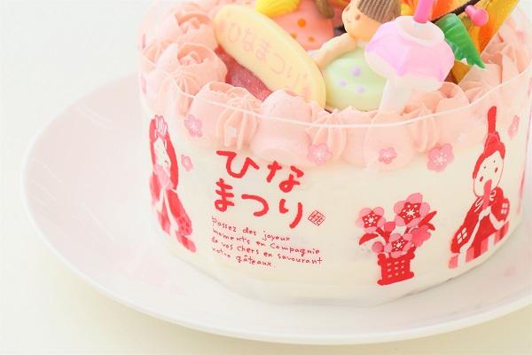 お野菜畑のお雛様ケーキ(ヨーグルトクリーム) 4号 12cmの画像7枚目