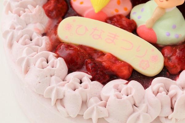 ミックスベリーの桃色お雛様ケーキ 5号 15cmの画像7枚目