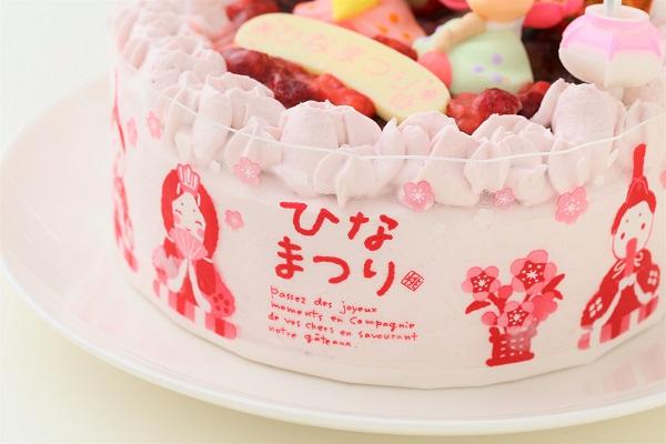 ミックスベリーの桃色お雛様ケーキ 5号 15cmの画像8枚目