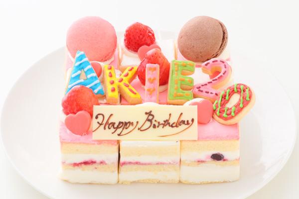 cake.JPサイトのパーティースイーツ