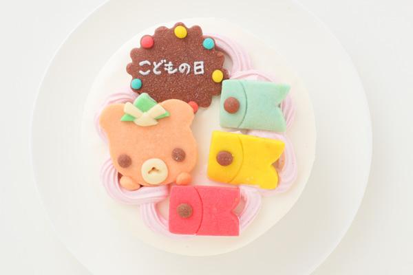 国産小麦粉と安心材料★こどもの日★クッキーデコレーション 5号 15cmの画像2枚目