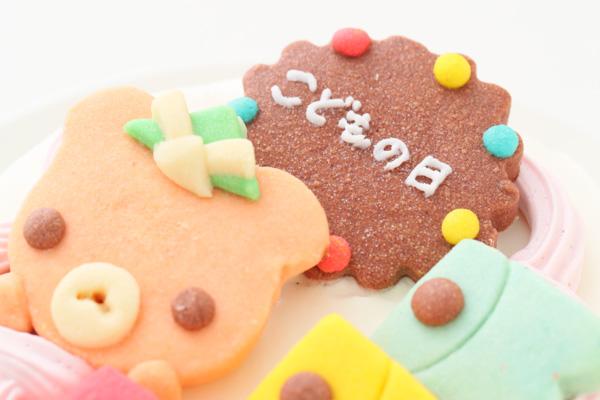 国産小麦粉と安心材料★こどもの日★クッキーデコレーション 5号 15cmの画像6枚目