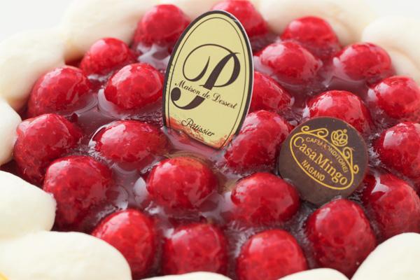 最高級洋菓子 シュス木苺レアチーズケーキ 15cm & ウィーンの銘菓ザッハトルテ 12cm セットの画像7枚目