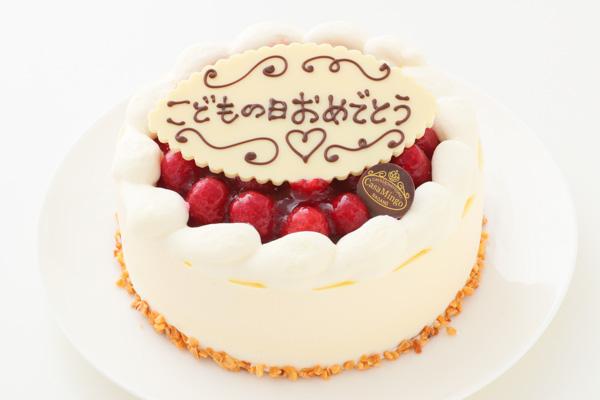 こどもの日 最高級洋菓子 シュス木苺レアチーズケーキ15cm 記念日プレートセット の画像1枚目