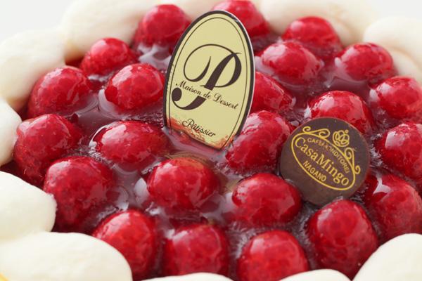 こどもの日 最高級洋菓子 シュス木苺レアチーズケーキ15cm 記念日プレートセット の画像10枚目