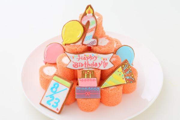 アイシングクッキー付きロールケーキタワー の画像1枚目