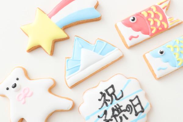 こどもの日クッキー 6枚1セットの画像10枚目