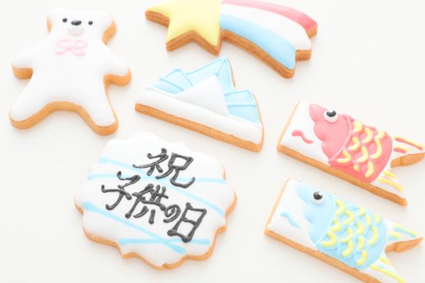 こどもの日クッキー 6枚1セットの画像8枚目