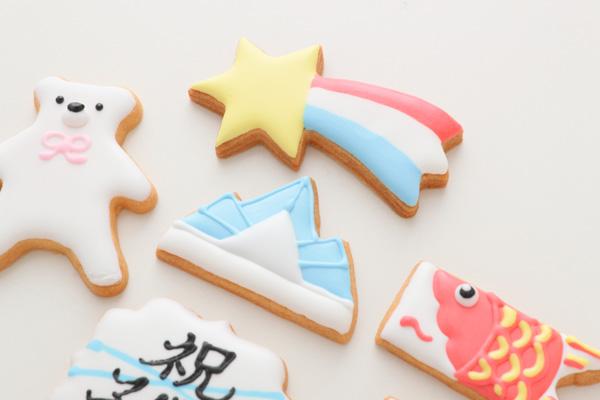 こどもの日クッキー 6枚1セットの画像9枚目