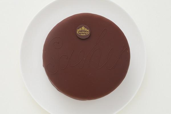最高級洋菓子 シュス木苺レアチーズケーキ 15cm & ウィーンの銘菓ザッハトルテ 12cm セットの画像9枚目