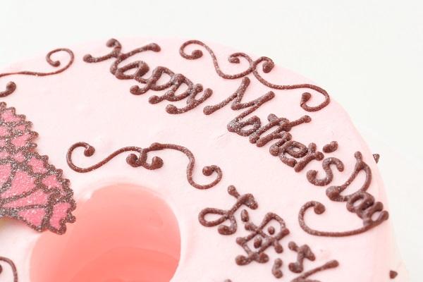 母の日 お手紙ケーキ カーネーション ピンク  直径17cmの画像9枚目